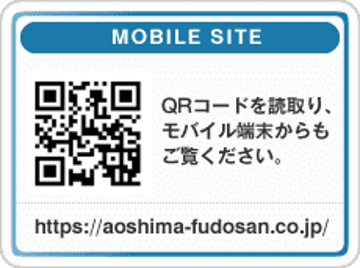 https://aoshima-fudosan.co.jp/files/libs/2691/201810191350488072.png